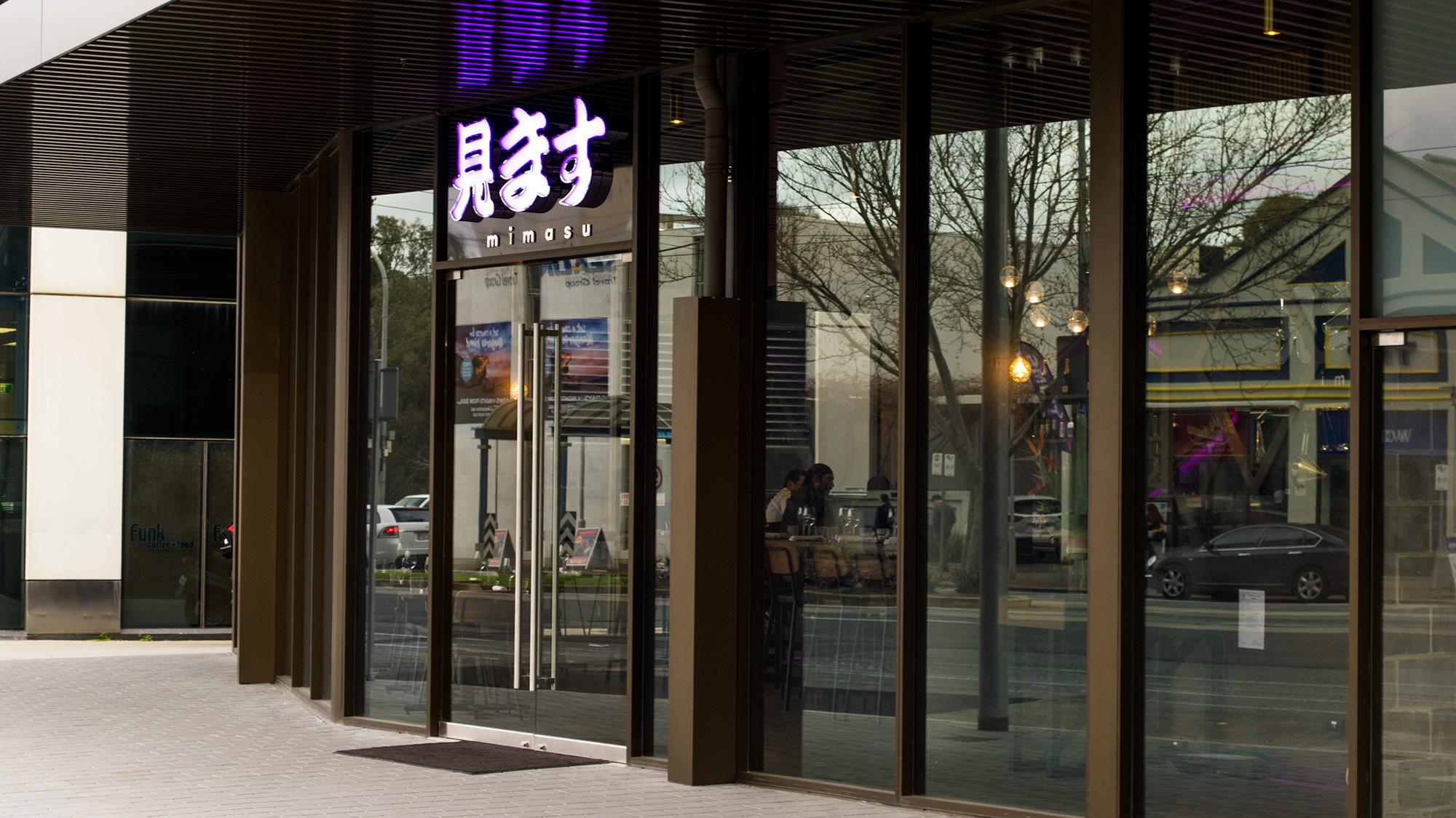 Mimasu Restaurant Adelaide